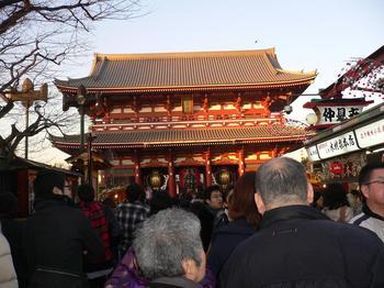 20011.1.8 064 浅草寺 圧縮.jpg