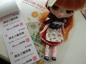 2011.11.15 003.JPG