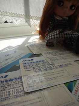 2011.11.22 002.JPG