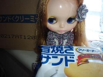 2011.3.1 クリームチーズアイス.jpg