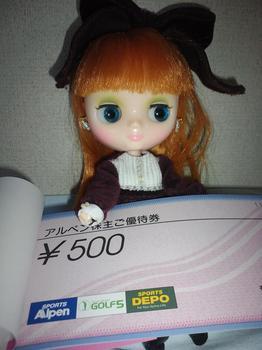 2012.3.10 010.JPG