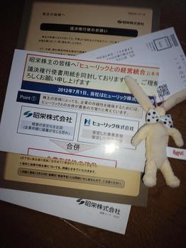 2012.3.3 001.JPG